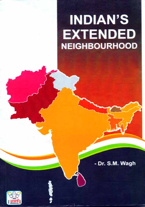 uploads/Indias Extended Neighbourhood Policy front page.jpg