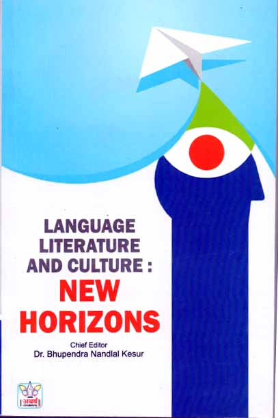 uploads/Language Literature and culture new horizons front page.jpg
