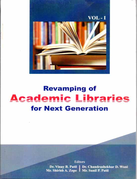 uploads/Revamping of Academic Libraries New Generation (I) front page.jpg