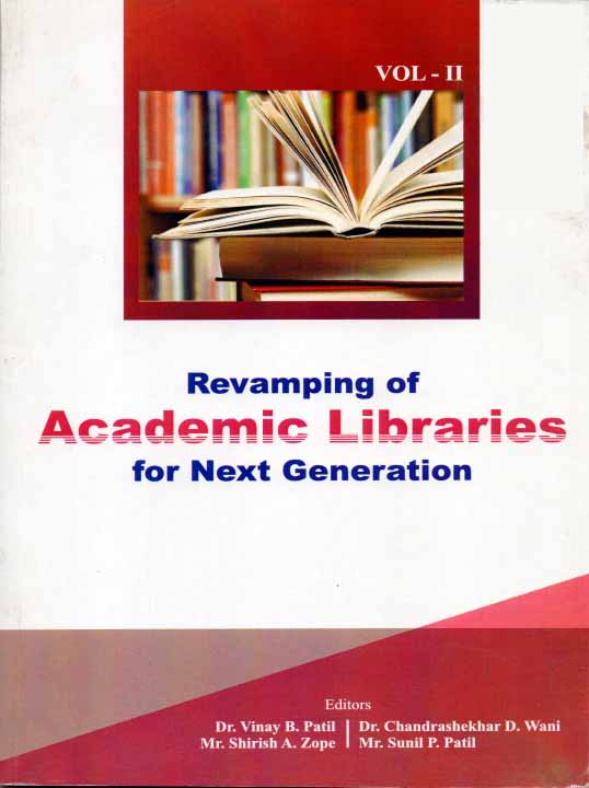 uploads/Revamping of Academic Libraries New Generation (II) front page.jpg